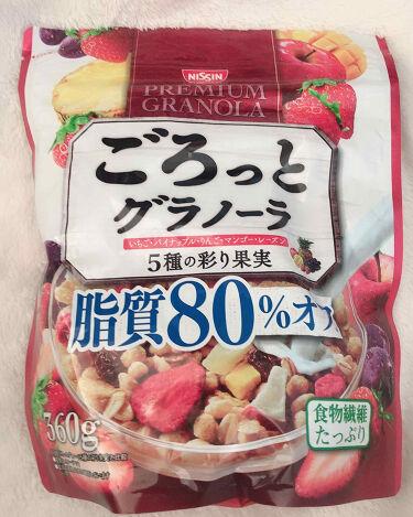 ごろっとグラノーラ/日清シスコ/食品を使ったクチコミ(1枚目)