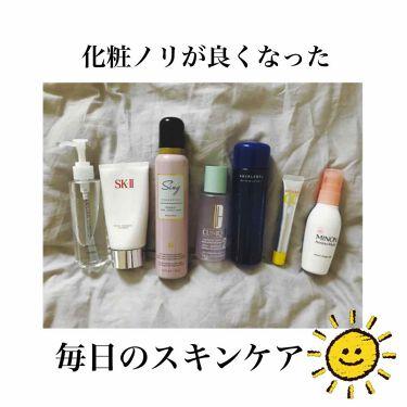 枝甫さんの「SK-IIフェイシャル トリートメント クレンザー<洗顔フォーム>」を含むクチコミ