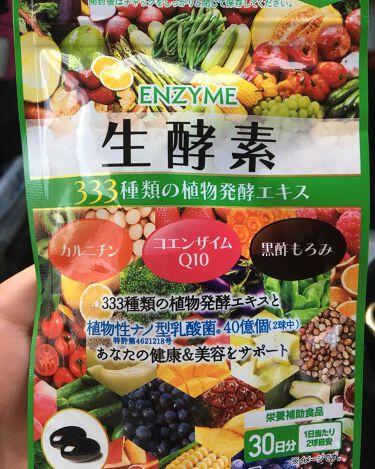 シンフォニーママさまさんの「スベルティ(イムノス)生酵素×酵母<ボディシェイプサプリメント>」を含むクチコミ