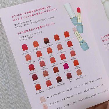 モイスチュアライジング ファンデーション プライマー S/PAUL & JOE BEAUTE/化粧下地を使ったクチコミ(3枚目)