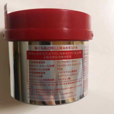 プレミアムタッチ 浸透美容液ヘアマスク/フィーノ/ヘアパック・トリートメントを使ったクチコミ(3枚目)