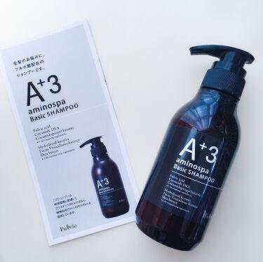 aminospaA+3 paste shampoo/サロンシャンプー/シャンプー・コンディショナーを使ったクチコミ(1枚目)