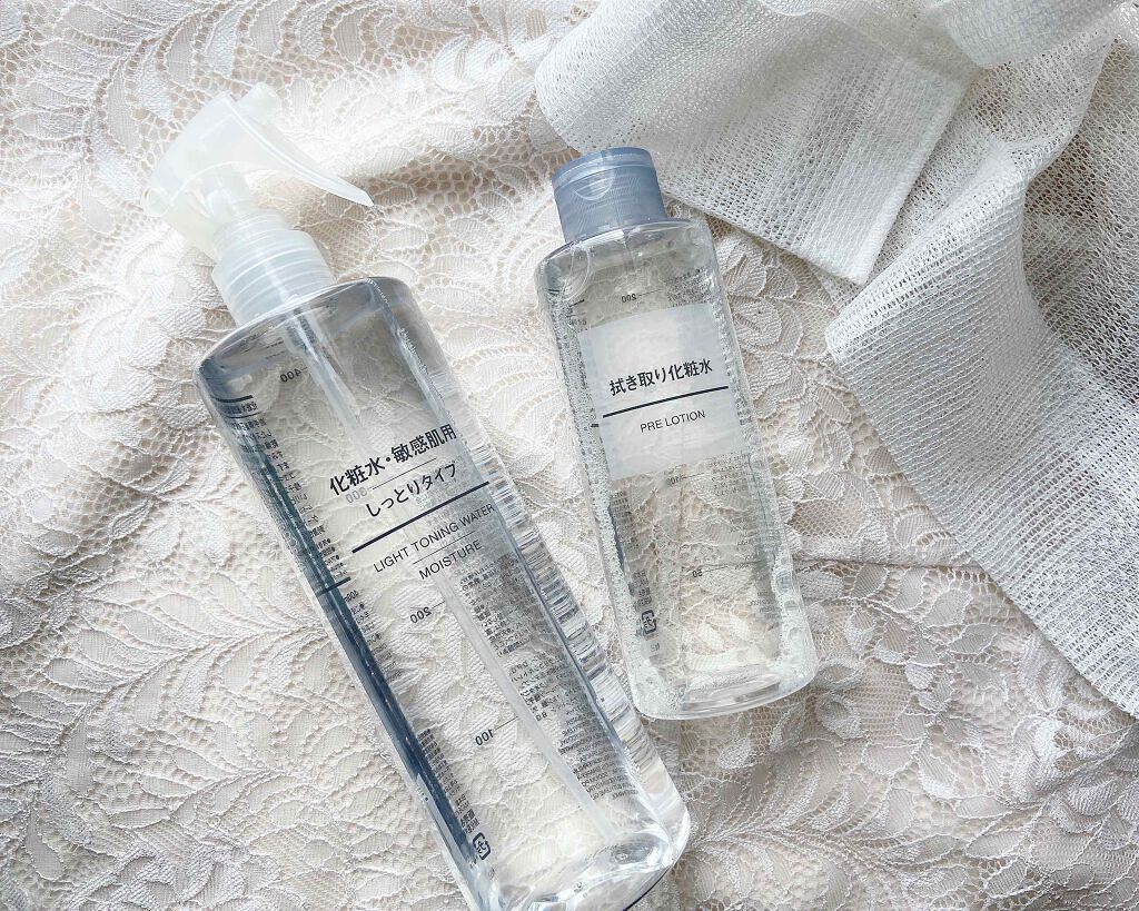 【口コミ比較】無印良品おすすめ化粧水ランキング15選|高保湿・美白などタイプ別にのサムネイル