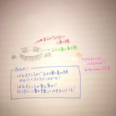 絆創膏/ザ・ダイソー/その他を使ったクチコミ(2枚目)