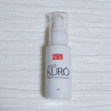 JUSO KURO PACK/NAKUNA-RE/洗い流すパック・マスクを使ったクチコミ(2枚目)