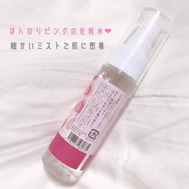 保湿スプレー(ほんのり色づいた桃の香り)/まかないこすめ/ミスト状化粧水を使ったクチコミ(2枚目)