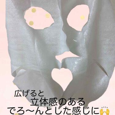 3D ホワイトマスク/デュプレール/シートマスク・パックを使ったクチコミ(2枚目)
