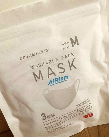 エアリズム マスク/エアリズム/その他を使ったクチコミ(1枚目)