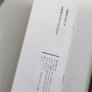 デザイニングアイブロウN/KATE/パウダーアイブロウを使ったクチコミ(4枚目)