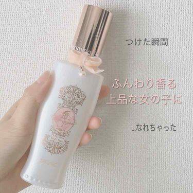 フラワーストーン付 香水スプレー容器/DAISO/その他を使ったクチコミ(1枚目)