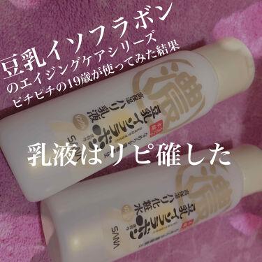 リンクル化粧水 N/なめらか本舗/化粧水を使ったクチコミ(1枚目)
