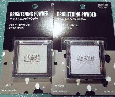 UR GLAM BRIGHTNING POWDER/DAISO/プレストパウダーを使ったクチコミ(1枚目)