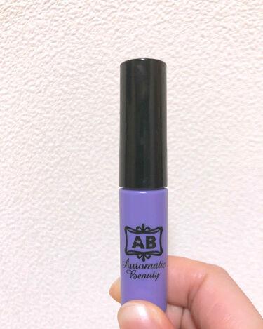 ダブルアイリキッド/AB/二重まぶた用アイテムを使ったクチコミ(1枚目)