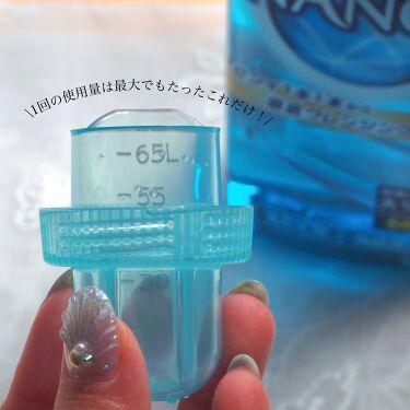 トップ スーパーNANOX(ナノックス)/トップ/洗濯洗剤を使ったクチコミ(2枚目)