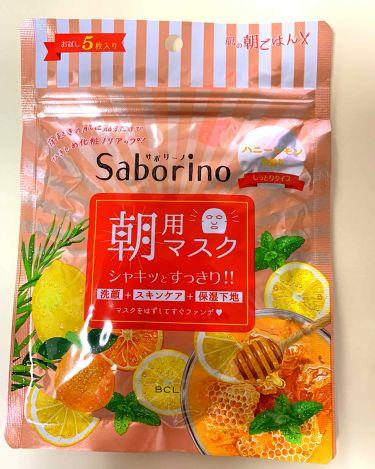 目ざまシート ハニーレモンの香り/サボリーノ/シートマスク・パックを使ったクチコミ(1枚目)