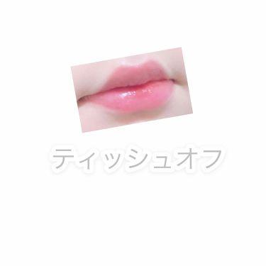 ラック シュプリア/shu uemura/口紅を使ったクチコミ(4枚目)