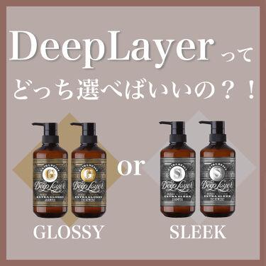 シャンプーExG/トリートメントExG/DeepLayer/シャンプー・コンディショナーを使ったクチコミ(1枚目)