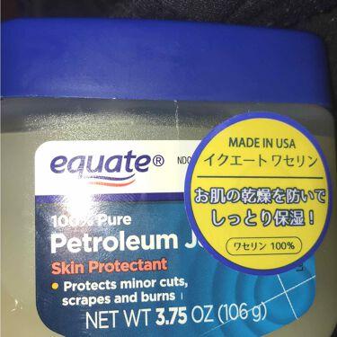ベビーワセリン/健栄製薬/ボディクリーム・オイルを使ったクチコミ(2枚目)