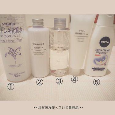 ハトムギ化粧水/ナチュリエ/化粧水を使ったクチコミ(1枚目)