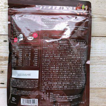カカオ酵素ダイエット/vegie(ベジエ)/健康サプリメントを使ったクチコミ(2枚目)