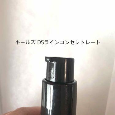 オバジC20セラム/オバジ/美容液を使ったクチコミ(3枚目)