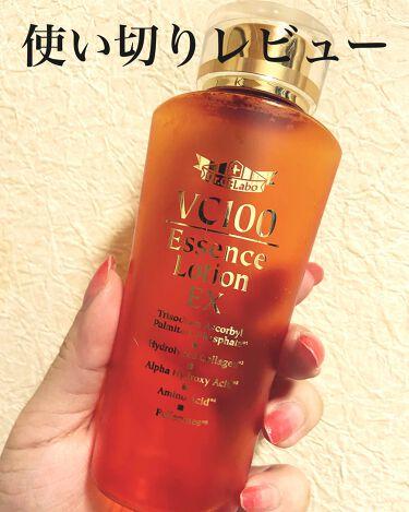 VC100エッセンスローション/ドクターシーラボ/化粧水を使ったクチコミ(1枚目)