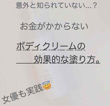 shiro (シロ) ボディミルク サボン