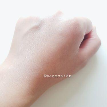 ニュアンスチェンジUV ジェル PK/アリィー/日焼け止め・UVケアを使ったクチコミ(3枚目)