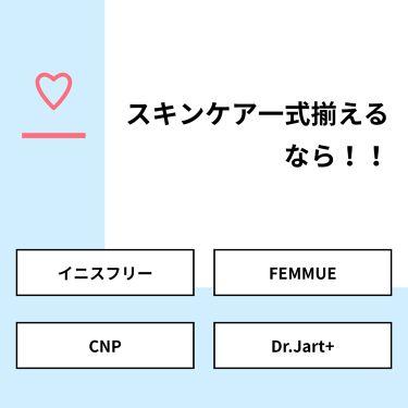 A. on LIPS 「【質問】スキンケア一式揃えるなら!!【回答】・イニスフリー:7..」(1枚目)