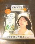 りんご飴のクチコミ「コーセーコスメポートから 発売され...」