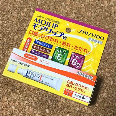 モアリップw/SHISEIDO/リップケア・リップクリームを使ったクチコミ(2枚目)