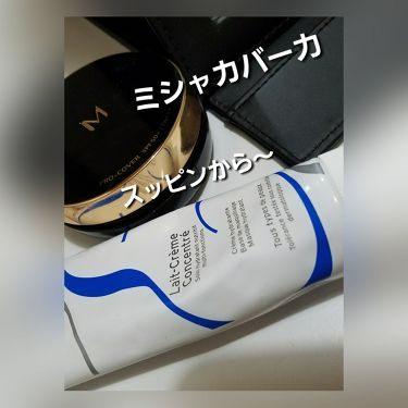☪七香.34歳さんの「MISSHAM クッション ファンデーション(プロカバー)<その他ファンデーション>」を含むクチコミ