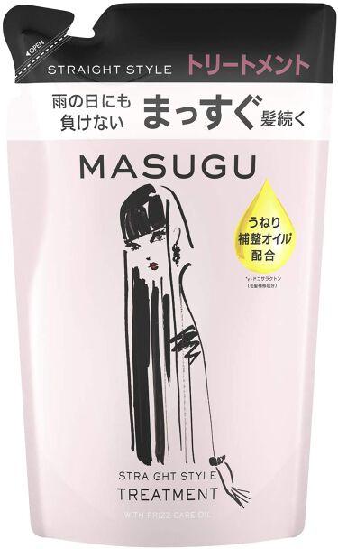 MASUGU シャンプー/トリートメント トリートメント つめかえ用 320g