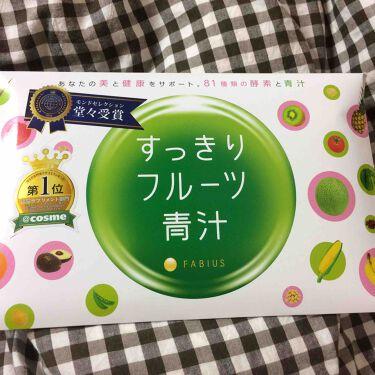 すっきりフルーツ青汁/FABIUS/ドリンクを使ったクチコミ(2枚目)