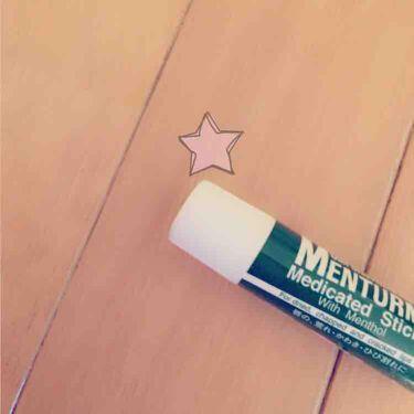rikoさんの「近江兄弟社メンターム薬用クリームG<ボディクリーム・オイル>」を含むクチコミ