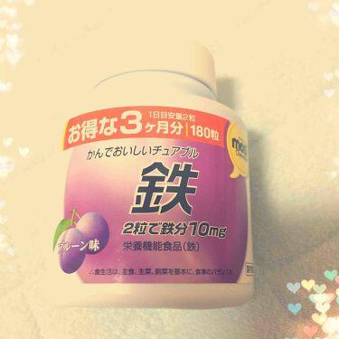 MOST チュアブル 鉄/オリヒロ/健康サプリメントを使ったクチコミ(1枚目)