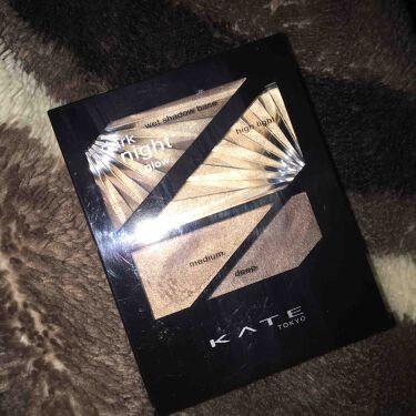 ダークナイトグロウ/KATE/パウダーアイシャドウを使ったクチコミ(1枚目)