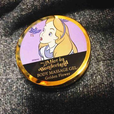 もこさんの「ローズマリー不思議の国のアリス ボディマッサージジェル<ボディケア・オーラルケア>」を含むクチコミ