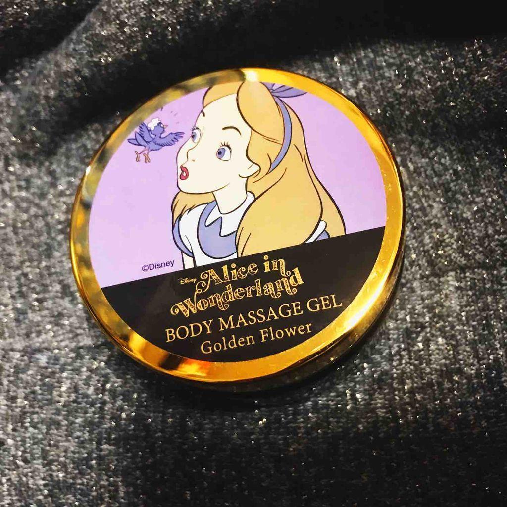 ローズマリーの不思議の国のアリス ボディマッサージジェル