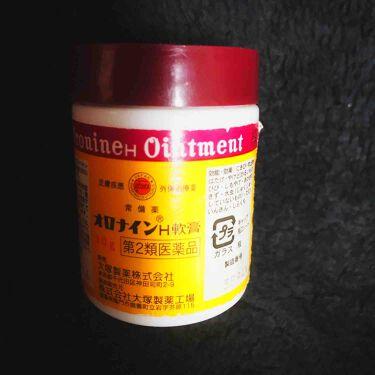 もこさんの「オロナインオロナインH軟膏 (医薬品)<その他>」を含むクチコミ
