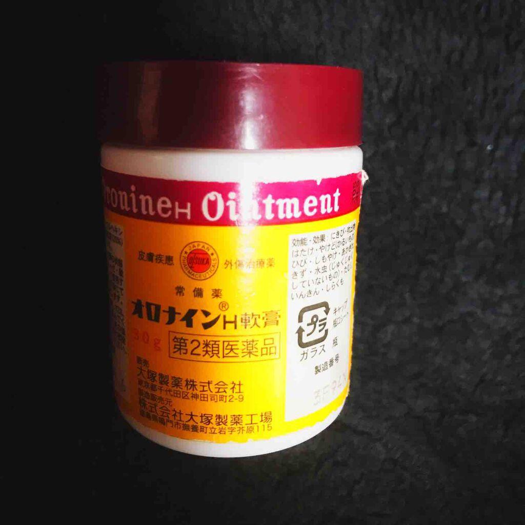 オロナイン 軟膏