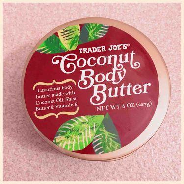 ココナッツボディーバター / トレーダー・ジョーズ (Trader Joe's)海外