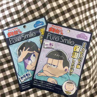 おそ松さん アートマスク第2弾 ラベンダーの香り/Pure Smile(ピュアスマイル)/シートマスク・パックを使ったクチコミ(1枚目)