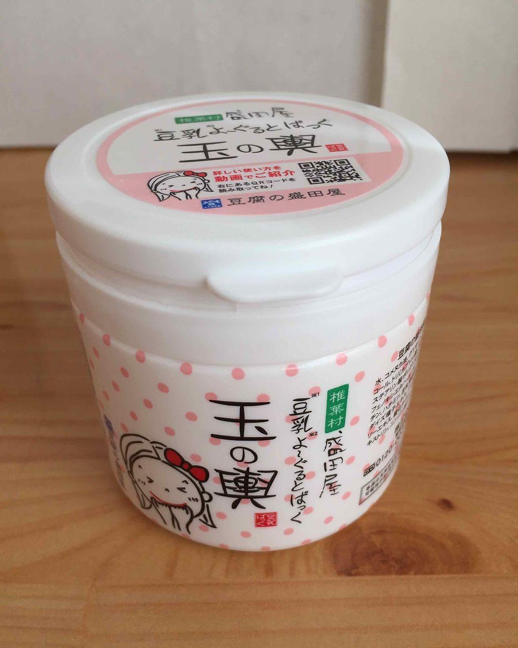 豆腐の盛田屋の洗い流すパック・マスク 豆乳よーぐるとぱっく玉の輿を使ったクチコミ(1枚目)