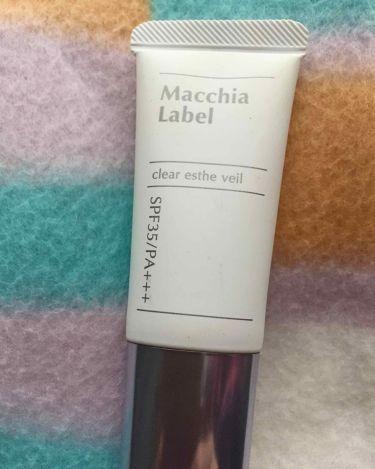 薬用クリアエステヴェール / Macchia Label