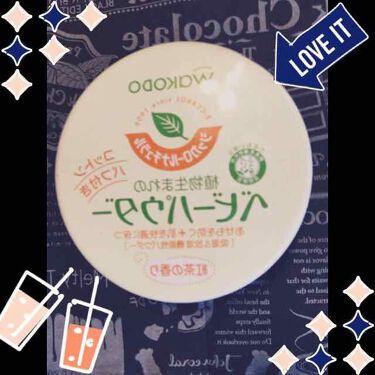 シッカロールナチュラル 植物生まれのベビーパウダー 紅茶の香り/和光堂/その他ボディケアを使ったクチコミ(1枚目)
