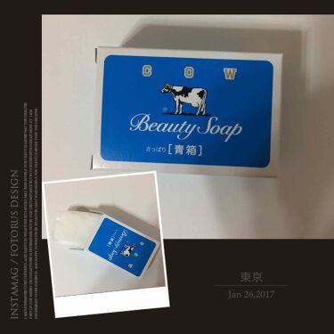 キャッツ✨さんの「牛乳石鹸カウブランド (赤箱/青箱)<洗顔石鹸>」を含むクチコミ