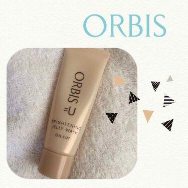 オルビスユー ブライトニングジュレウォッシュ/ORBIS/その他洗顔料を使ったクチコミ(1枚目)
