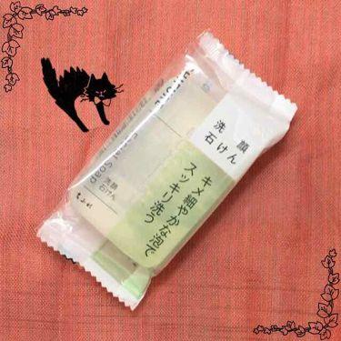 洗顔 石けん (枠練り)/ちふれ/洗顔石鹸を使ったクチコミ(1枚目)