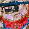 ちぴのクチコミ「🌺今日のメイク🌺 Dior ∟アイ...」